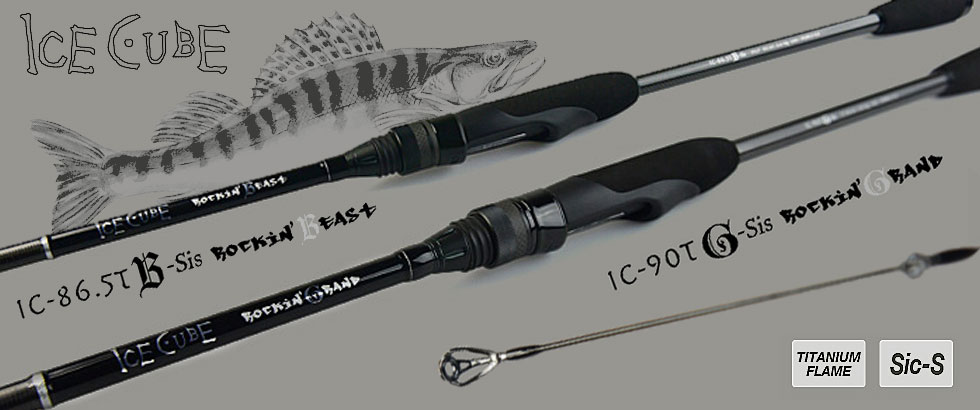 Tict ICE CUBE IC-86.5TB-Sis